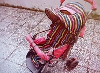 کالسکه بچه  در شیپور-عکس کوچک