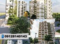فروش آپارتمان 100 متر در دریاچه شهدای خلیج فارس در شیپور-عکس کوچک