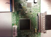 تعمیرات و فروش فوق تخصصی تلویزیون های LED و LCD  در شیپور-عکس کوچک