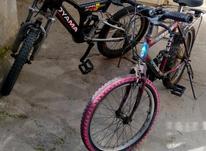 دوعدد دوچرخه 20 در شیپور-عکس کوچک