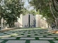 باغ ویلا در کردزار شهریار در شیپور-عکس کوچک