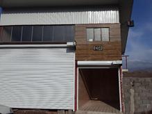 ساختمان تجاری کشاورزی در شیپور