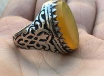 انگشتر نقره طرح قلمزنی با عقیق زرد خراسان در شیپور-عکس کوچک