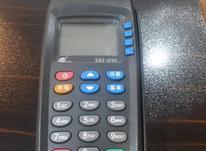 فروش دستگاه کارت خوان سیار مدل PAX S 90 ( پوز سیار ) در شیپور-عکس کوچک