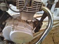 موتور پلاک ملی. مدارک کامل در شیپور-عکس کوچک