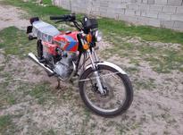 موتور نامی 200 cc مدل 95 در شیپور-عکس کوچک