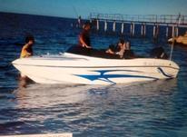 قایق 18 فوت 7 نفره بدون موتور  در شیپور-عکس کوچک