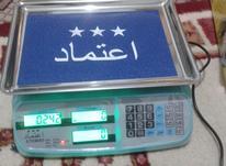 ترازو دیجیتال 40 کیلویی در شیپور-عکس کوچک