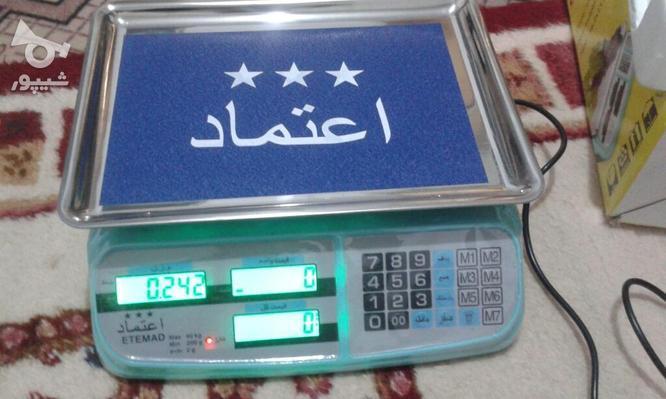 ترازو دیجیتال 40 کیلویی در گروه خرید و فروش صنعتی، اداری و تجاری در فارس در شیپور-عکس1