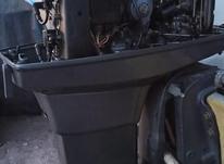 تشت 23 با موتور 85 بندر لنگه  در شیپور-عکس کوچک