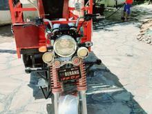موتورسه چرخ زرنج فروش فوری در شیپور