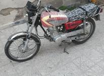 موتور هوندا 125  در شیپور-عکس کوچک