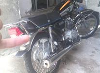 موتورسیگلت احسان در شیپور-عکس کوچک