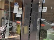 پرده اهنربایی وپلاستیک ضد کرونایی برای پیشخوان یا میز کار در شیپور