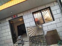 فروش ویلا 75 متر در نور، کیابسر در شیپور-عکس کوچک