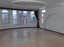 فروش آپارتمان 145 متری کارمندان در شیپور-عکس کوچک