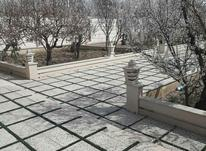 باغ ویلا 750 متری در امنیت در شیپور-عکس کوچک