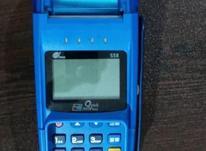 فروش دستگاه کارت خوان سیار مدل PAX S 58 ( پوز سیار ) در شیپور-عکس کوچک