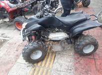 فروش موتور چهار چرخ 200 سی سی در شیپور-عکس کوچک