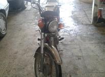 موتور 84 فروشی در شیپور-عکس کوچک