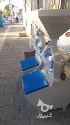 دستگاه آسیاب حرفه ای گندم و...کیافارم در گروه خرید و فروش خدمات و کسب و کار در آذربایجان شرقی در شیپور-عکس1