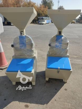 دستگاه اسیاب خشکبار حرفه ایی کیافارم  در گروه خرید و فروش صنعتی، اداری و تجاری در سیستان و بلوچستان در شیپور-عکس2