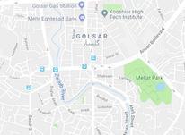 فروش زمین مسکونی 151 متر نزدیک به چهار راه گلسار در شیپور-عکس کوچک
