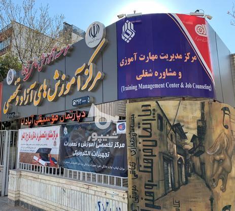 مرکز آموزش های آزاد و تخصصی آپادانا-آموزش دوره های معماری در گروه خرید و فروش خدمات و کسب و کار در فارس در شیپور-عکس1