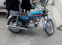 موتور 89 ساوین تازه بازسازی شده در شیپور-عکس کوچک