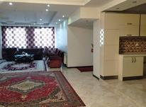 آپارتمان 122 متری در میلاد 4 مهرشهر در شیپور-عکس کوچک