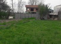 شمال فروش زمین مسکونی500متر درآمل در شیپور-عکس کوچک