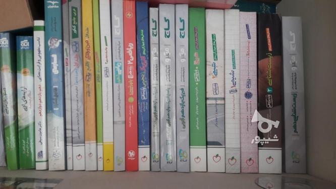 منابع کنکوری در گروه خرید و فروش ورزش فرهنگ فراغت در تهران در شیپور-عکس2