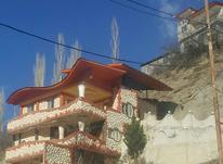 شمال هرازفروش ویلا 51 متر در آمل در شیپور-عکس کوچک