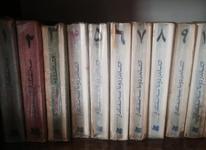 کتاب سه تفنگدار، نویسنده: الکساندر دوما در شیپور-عکس کوچک