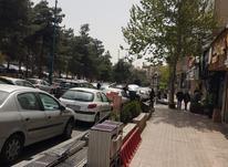 اجاره تجاری و مغازه 20 متر در سعادت آباد در شیپور-عکس کوچک