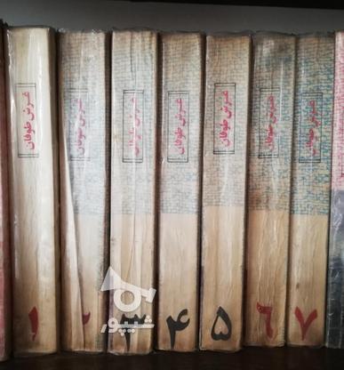 کتاب غرش طوفان الکساندر دوما در گروه خرید و فروش ورزش فرهنگ فراغت در تهران در شیپور-عکس1
