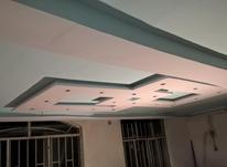 طراحی واجرای خدمات ساختمان در شیپور-عکس کوچک