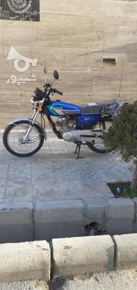 موتور هوندا مدل 99  در گروه خرید و فروش وسایل نقلیه در تهران در شیپور-عکس2