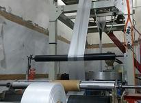 تولید و پخش پلاستیک نایلکس رکابی در شیپور-عکس کوچک