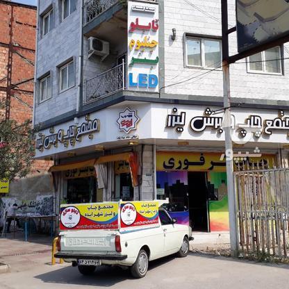 نیروی کار آشنا به کامپوتر جهت کار در چاپخانه بنر در گروه خرید و فروش استخدام در مازندران در شیپور-عکس1