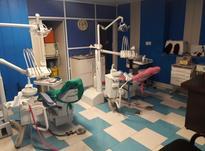 دعوت به همکاری با دندان پزشک و دستیار در شیپور-عکس کوچک