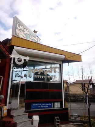 فروش مغازه با سند مالکیت در گروه خرید و فروش املاک در مازندران در شیپور-عکس1