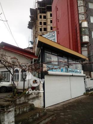 فروش مغازه با سند مالکیت در گروه خرید و فروش املاک در مازندران در شیپور-عکس2