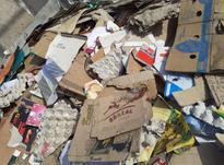خریدار واقعی ضایعات در تهران  در شیپور-عکس کوچک