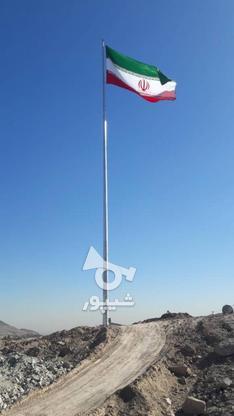 برج پرچم مرتفع  در گروه خرید و فروش خدمات و کسب و کار در خراسان رضوی در شیپور-عکس2