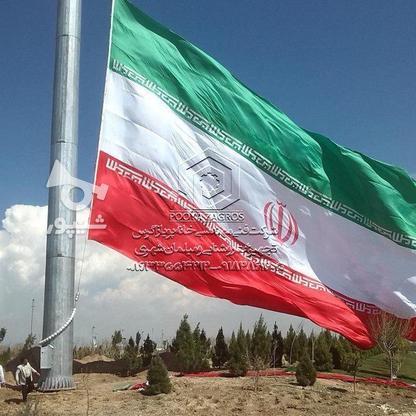 برج پرچم مرتفع  در گروه خرید و فروش خدمات و کسب و کار در خراسان رضوی در شیپور-عکس8