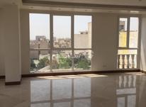 آپارتمان 160 متری ظفر نوساز فول  در شیپور-عکس کوچک