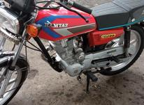موتورسیکلت 200 در شیپور-عکس کوچک