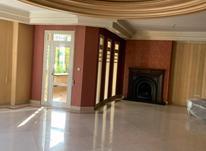 آپارتمان 300 متر کامرانیه در شیپور-عکس کوچک