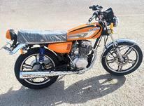 موتور بهپر 97 در شیپور-عکس کوچک